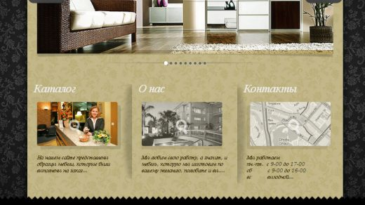 Сайт DIONIS