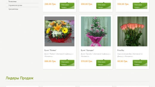 Интернет-магазин Dolce Vita Flowers