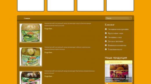 Сайт Соки Крыма