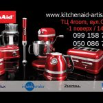 Визитка KitchenAid