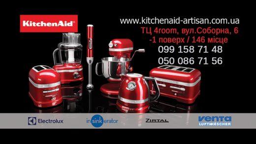 Визитка KitchenAid