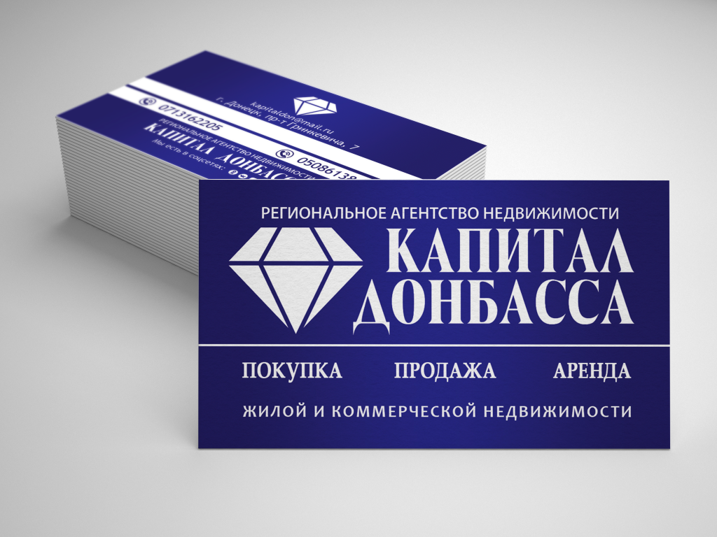 Визитка Капитал Донбасса
