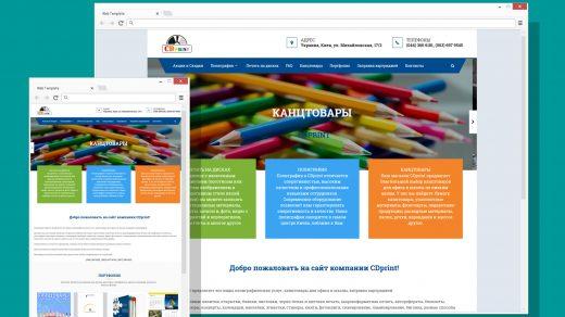 Сайт cdprint