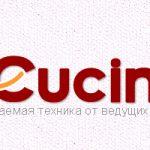 Логотип La Cucina